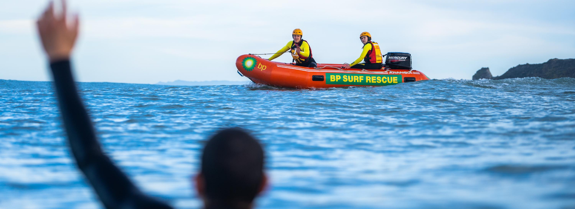 IRB Rescue Shot 3